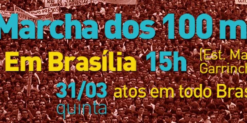 marcha_100