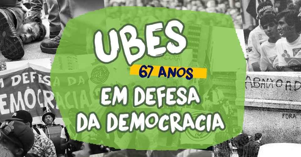 67_anos_em_defesa_da_democracia (1)
