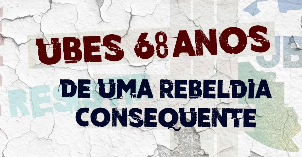 UBES_site_
