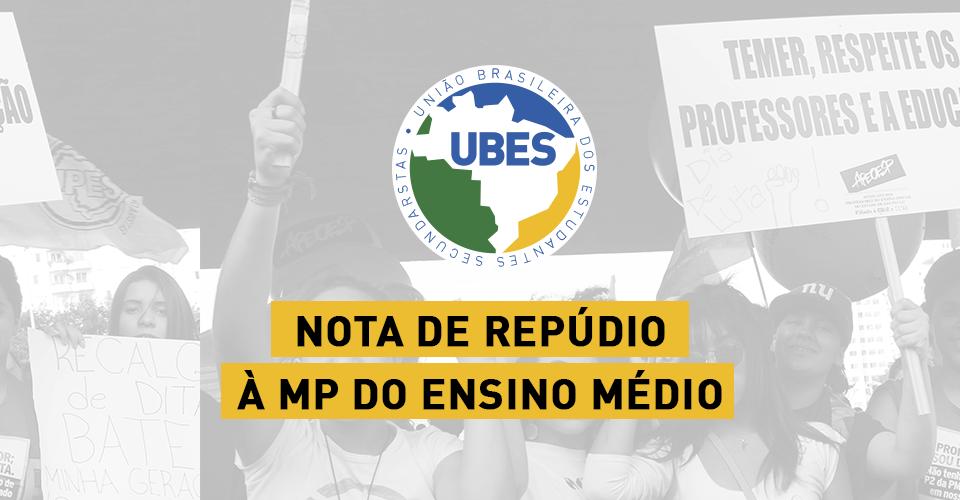 nota_reformulação_golpista