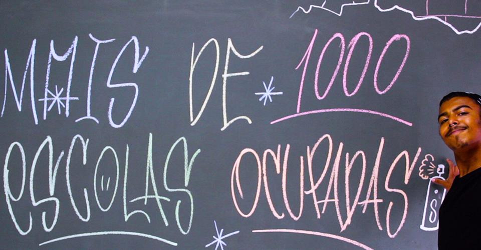 secundaristas em luta não ao sucatemanto da educação