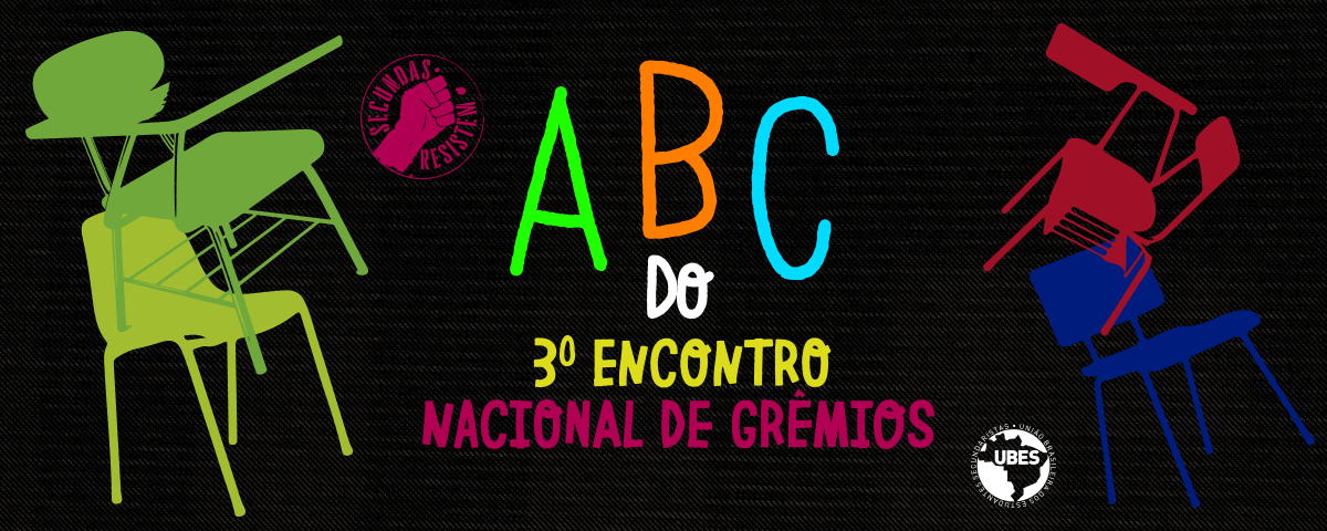 abc do eng_