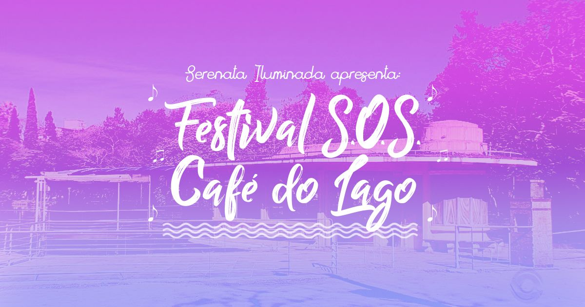 cafe do lago