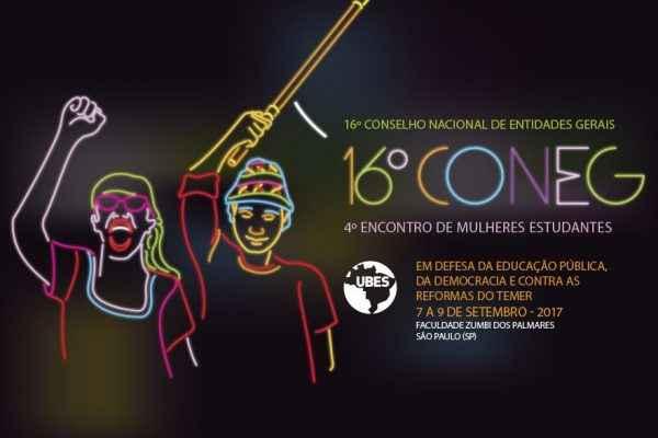 Identidade visual do 16º CONEG e 4º EME valorizam energia dos jovens e do movimento secundarista