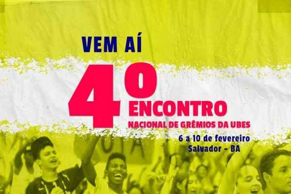 UBES convoca 4º Encontro Nacional de Grêmios