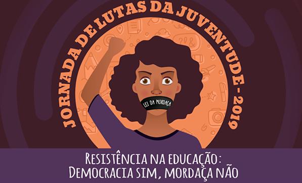 É quinta! Contra comemoração de ditadura, vamos às ruas por democracia na escola