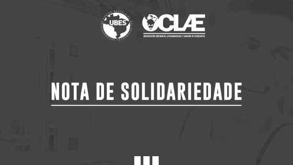 Nota de solidariedade e repúdio ao assassinato de Dilan Cruz