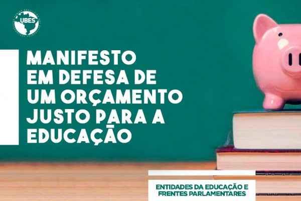 Lançamento do Manifesto em Defesa da Educação como Direito Público